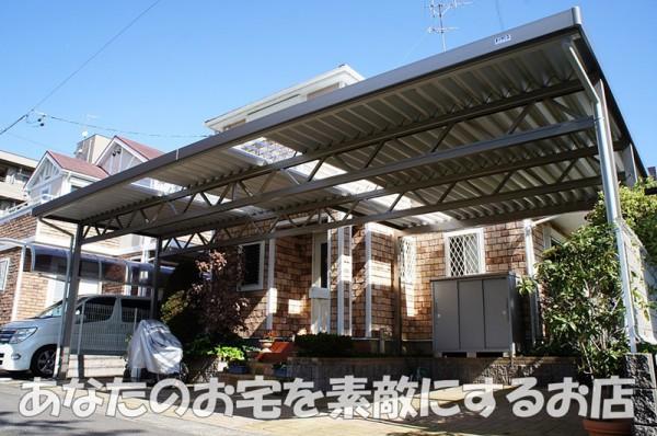 岐阜 セッパンカーポート専門店『あなたのお宅を素敵にするお店』