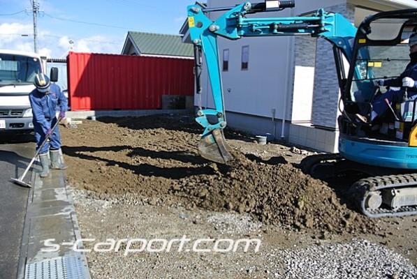 セッパンカーポート下の路盤、スキトリ掘削