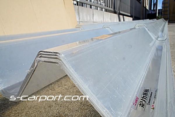 セッパンカーポート ポリカ折板