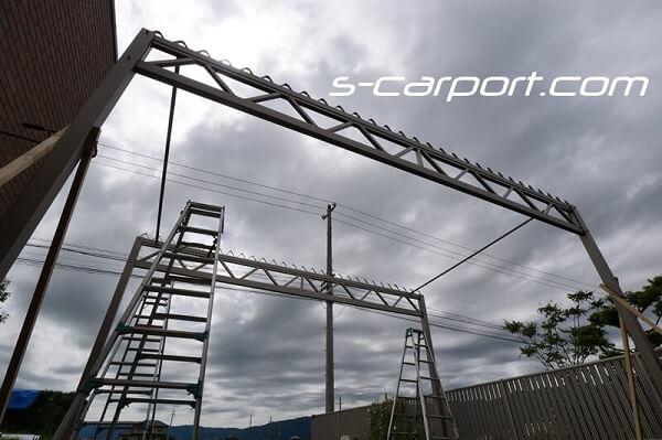 セッパンカーポートのトラス梁 2列